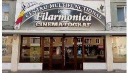 """Read more:  Filmele acestui weekend de la Cinematograful """"București"""": """"N-ai fost niciodată aici"""" și """"Reconstituirea"""""""