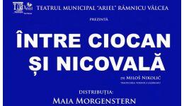 """Read more: Maia Morgenstern din nou la Teatrul Municipal Ariel Râmnicu Vâlcea în comedia """"Între Ciocan și Nicovală"""""""