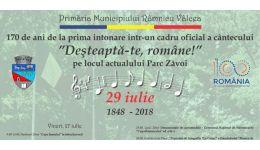Read more: Primăria Râmnicu Vâlcea: Programul Zilelor Imnului Naţional 2018