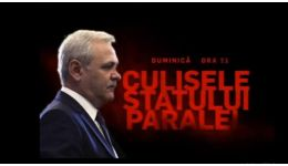 Read more: Bomba zilei ! Dragnea apare azi la Realitatea TV
