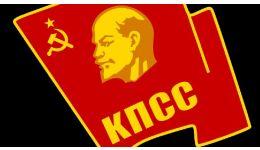 Read more: Cu PC al URSS mai cârâiam, cu PPE, luăm poziţie de drepţi