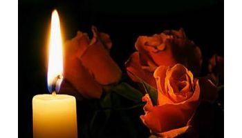 f_350_200_16777215_00_images_Condoleante_-.jpg