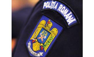 f_350_200_16777215_00_images_Politia_Romana_emblema.jpg