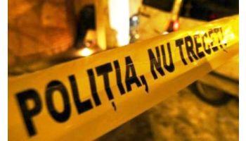 f_350_200_16777215_00_images_Politia_nu_trecei.jpg