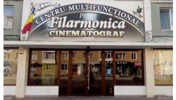 f_350_200_16777215_00_images__2017_04aprilie_Cinema-Bucuresti-Pitesti.jpg