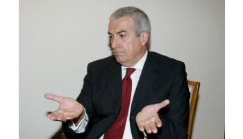 f_350_200_16777215_00_images_banner1_tariceanu_intra.jpg