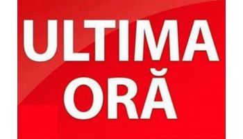 f_350_200_16777215_00_images_banner1_ultima_ora_1.jpg