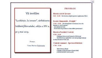 f_350_200_16777215_00_images_banner3_costesti-invitatie-3-mai.jpg