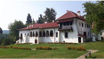 f_350_200_16777215_00_images_banner5_Muzeu-Balcescu.jpg