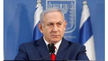 f_350_200_16777215_00_images_banner6_Benjamin-Netanyahu.jpg