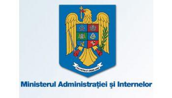 f_350_200_16777215_00_images_ministerul_de_interne.jpg