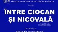 """Maia Morgenstern din nou la Teatrul Municipal Ariel Râmnicu Vâlcea în comedia """"Între Ciocan și Nicovală"""""""