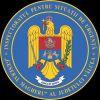 ISU Vâlcea: Festivitate de avansare în gradul militar următor a 8 ofiţeri şi a 32 de subofiţeri